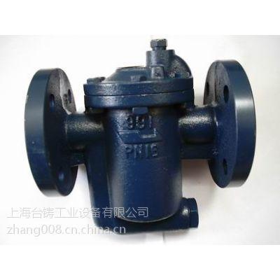995/994疏水阀 蒸汽疏水阀 上海***节能疏水阀厂家上海台铸