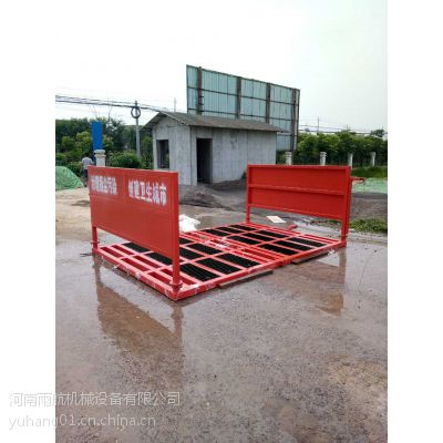 漯河哪里的工地洗车机价格绝佳选择【雨航工地洗车机】