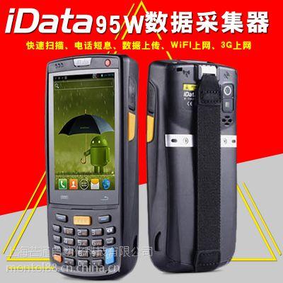 idata95w一维激光菜鸟驿站专用快递物流圆通中通汇通条码扫描枪?