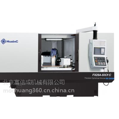 湖北武汉广水斜进式数控外圆磨床FX25A-50CNC富信成高精密磨床