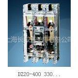 供应可视化空气开关DZ20-400T/3P低压断路器