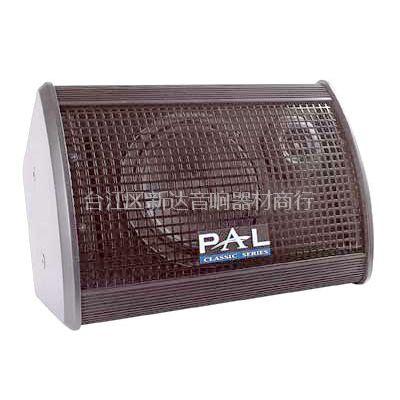 供应美国PAL ARB系列专业音箱AR01B/AR02B/AR03B/AR02MB返听