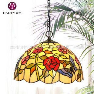 供应【HAUTY】蒂凡尼吊灯 蝶恋花 彩色玻璃 咖啡厅西餐厅艺术装饰灯具