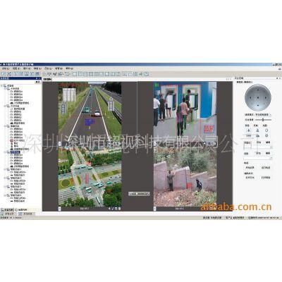供应平安城市监控软件 视频采集卡远程监控 海康视频监控软件