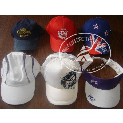 成都广告帽定做 太阳帽 鸭舌帽 棒球帽 成都广告帽子定制