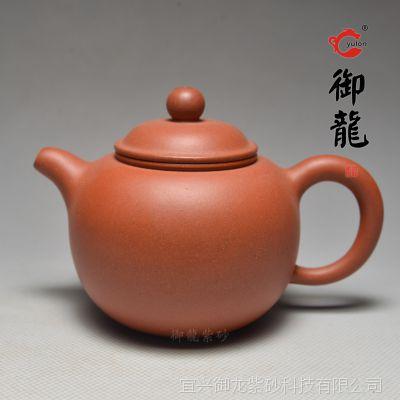 御龙紫砂 厂家批发原矿紫泥 鲍尊紫砂茶壶茶具套装礼品定制
