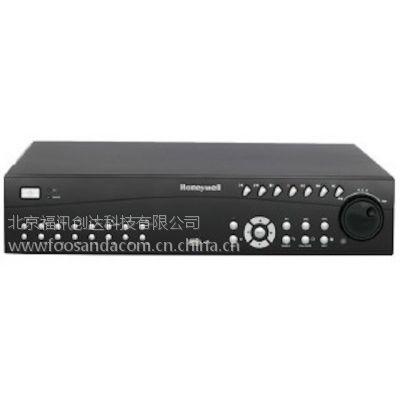供应霍尼韦尔HUS-XPRO数字安防集成平台