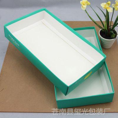 药品盒定做 化妆品包装盒 苍南礼盒定制厂家 印刷定制可印logo