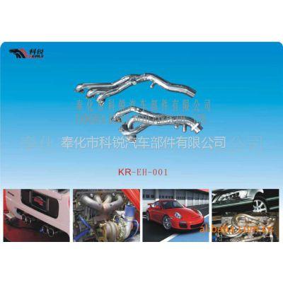 供应汽车歧管 KR-EH-001、KR-EH-002等