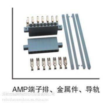 热流道温控器金手指端子排、温控箱端子排导轨、热流道接线盒批发