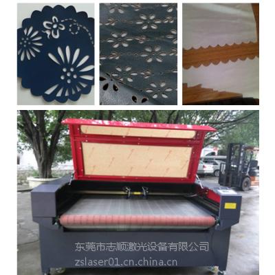 志顺厂家直销服装辅料纺织面料激光切割机