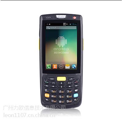 iData95V 联通3G安卓一维无线WIFI蓝牙扫描枪手持终端PDA