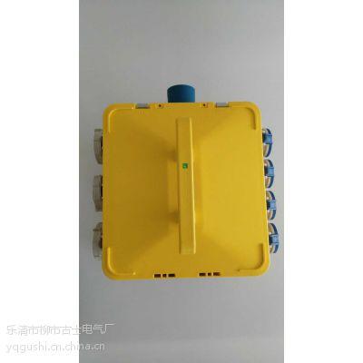 移动工业防水插座箱 检修防水配电箱 手提式电源箱370*340*330 配电箱定做