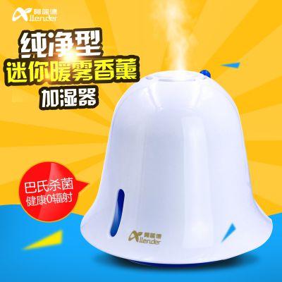 品牌销售阿蓝德纯净型加湿器古钟香薰净化加湿量大桌面加湿器批发