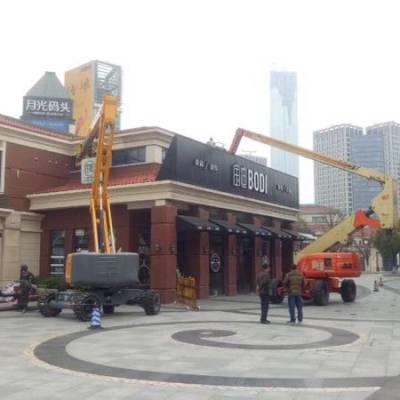 宁波哪里有高空作业车出租,剪刀车出租