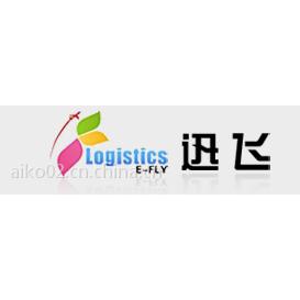 亚马逊FBA头程海运,德国美国英国日本亚马逊头程海运散货拼货,VAT提供单独清关
