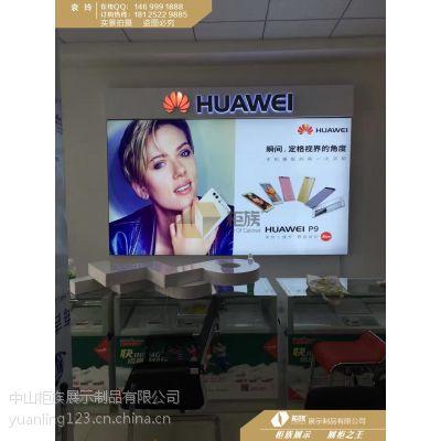 华为手机旗舰店背景形象墙定做厂家