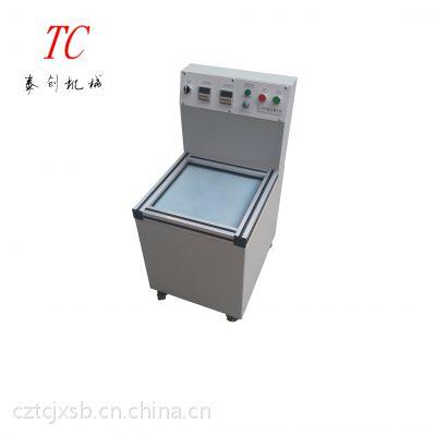 常州泰创机械 供应H45磁力抛光机 5kg不锈去钢工件毛刺 小五金件抛光