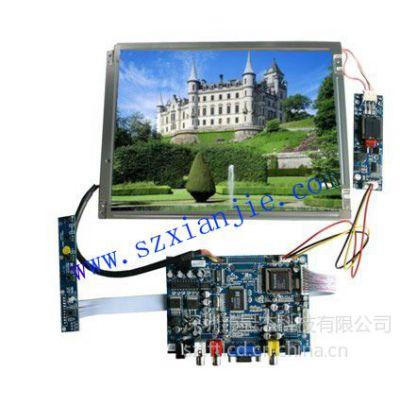 供应深圳液晶模块工厂_10.4寸TFT-LCD液晶模块