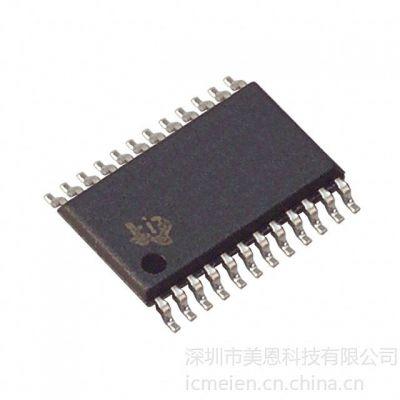 供应【FMS6502】是一款带输出驱动、输入箝位及偏置系统的8输入6输出视频开关矩阵电路