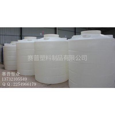 供应长期供应聚乙烯滚塑成型塑料水箱 沉淀水箱 锅炉水箱 聚乙烯水箱