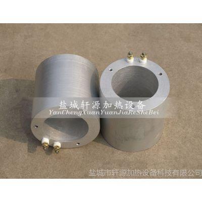 供应【盐城轩源】厚度出线铸铝电热圈 厂家直销
