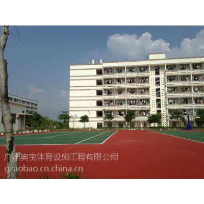 供应提供全国运动场地,篮球场,网球场硅PU,丙稀酸,塑胶跑道等材料,刘13922218134