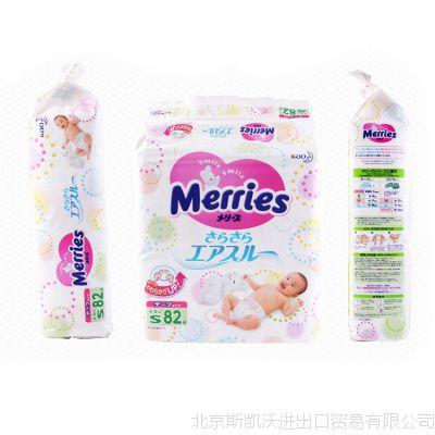 日本进口 花王妙儿舒纸尿裤超强吸水三倍透气 S小号 82枚装尿不湿