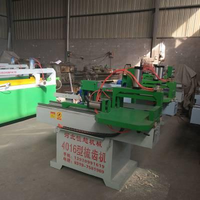 云南大理接木机厂家 木方全自动接木机图片视频