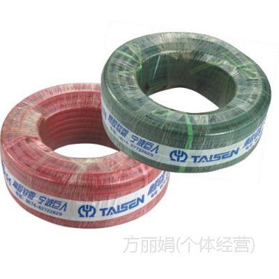 泰森工具 精品焊割专用高压氧气/乙炔胶管 8mmx30m