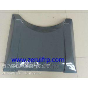 供应玻璃钢外壳、玻璃钢机器外壳、玻璃钢外壳加工、玻璃钢医疗设备外壳、玻璃钢仪器外壳