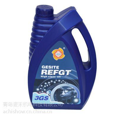 低价批发零售格斯特3GS高级冷冻油 工业润滑油