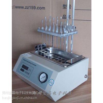 郑州宝晶YGC-24S氮吹仪,24孔水浴氮吹仪,宝晶YGC氮吹仪
