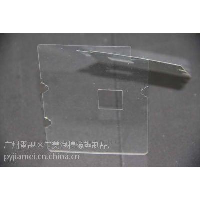 供应0.2mm透明绝缘胶片 耐高温 抗高压 产品环保 阻燃