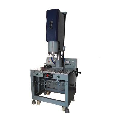 供应北京超音波塑料焊接机、铆接机、超音波设备维修|北京超声波焊接设备