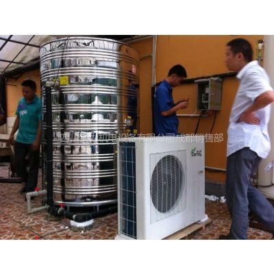 供应成都空气源热水器,狮力机电提供高品质空气源热泵热水器