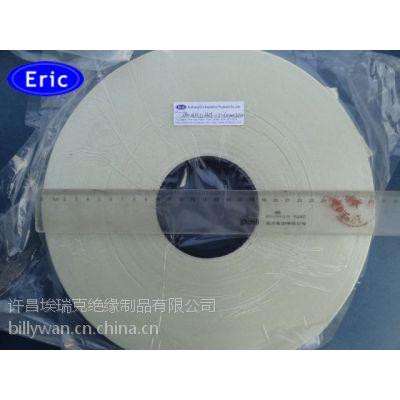 无纬带 无纬绑扎带 电机变压器绑扎带 专业生产 Eric牌 许昌埃瑞克绝缘材料厂