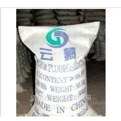 供应云南99%氟硅酸钠,工业级氟硅酸钠价格行情