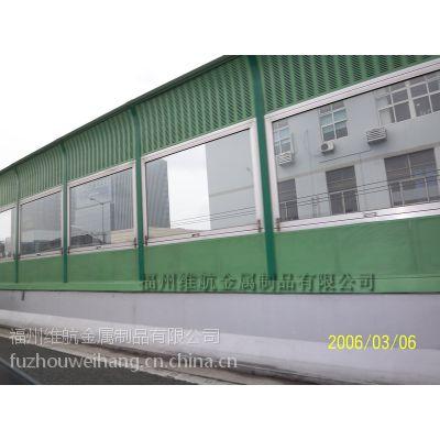 江西吉安高速隔音墙 小区隔音屏/声屏障生产批发维航