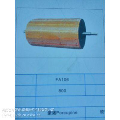 海通牌FA106A,FA106B自动开棉机