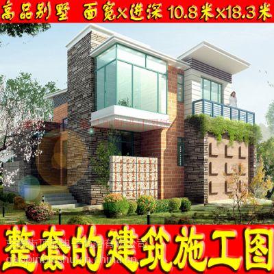 带车库、观景平台二层精美坡地新农村房屋设计图10.8x18.3米