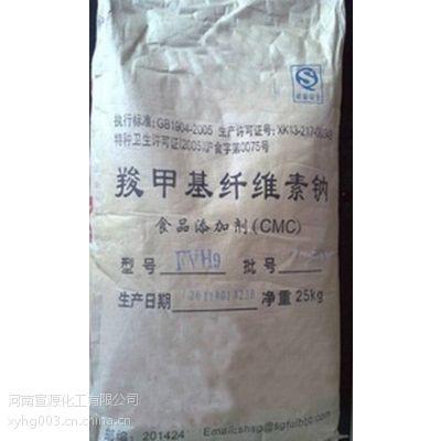 食品级羧甲基纤维素钠的价格,食品级CMC的生产厂家