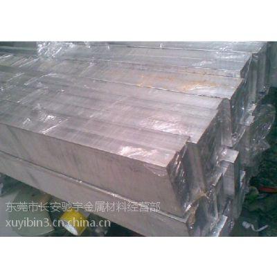 广东1050铝合金型材/1050铝排 东莞纯铝排