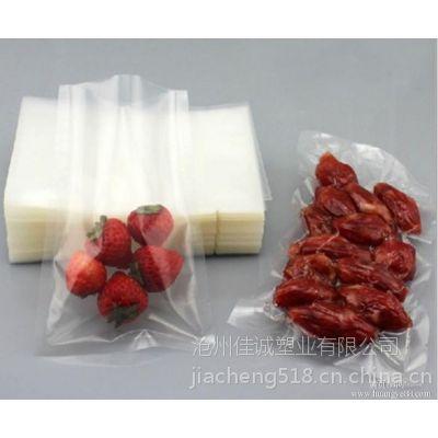 直销 食品真空白袋 定制各种食品包装袋批发