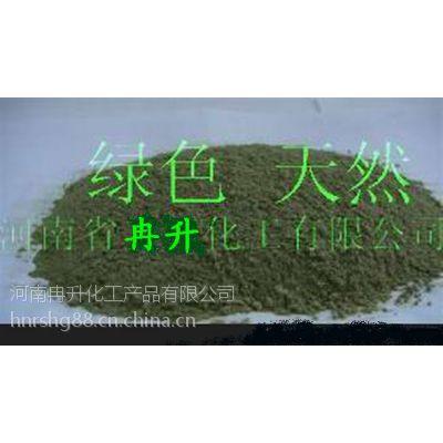公司推荐促销产品 海苔粉 食品级海苔粉 适用范围及价格
