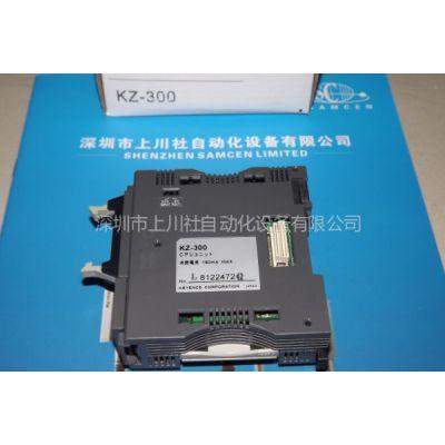 供应库存抛售KEYENCE CPU  KZ-300