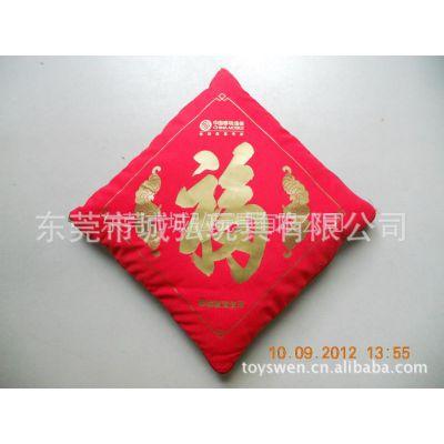 供应厂家袋 家居用品 抱枕靠垫座垫 腰垫 枕头 其他公仔、玩偶加工