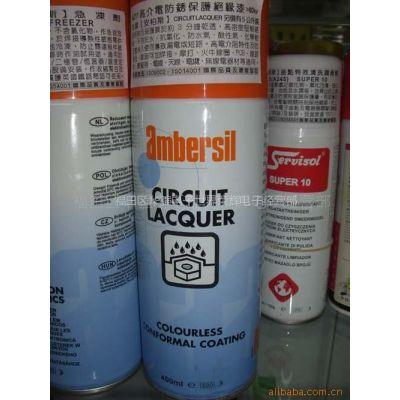 供应英国原装进口 安柏斯 高介电 防锈保护 绝缘漆>80KV A211