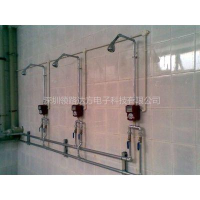 供应江苏上海热水刷卡控制器,澡堂IC卡节水器,学校一卡通,学校水控器18002508715陈经理