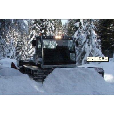 供应哈尔滨哈士奇(Prinoth)国际优质压雪车